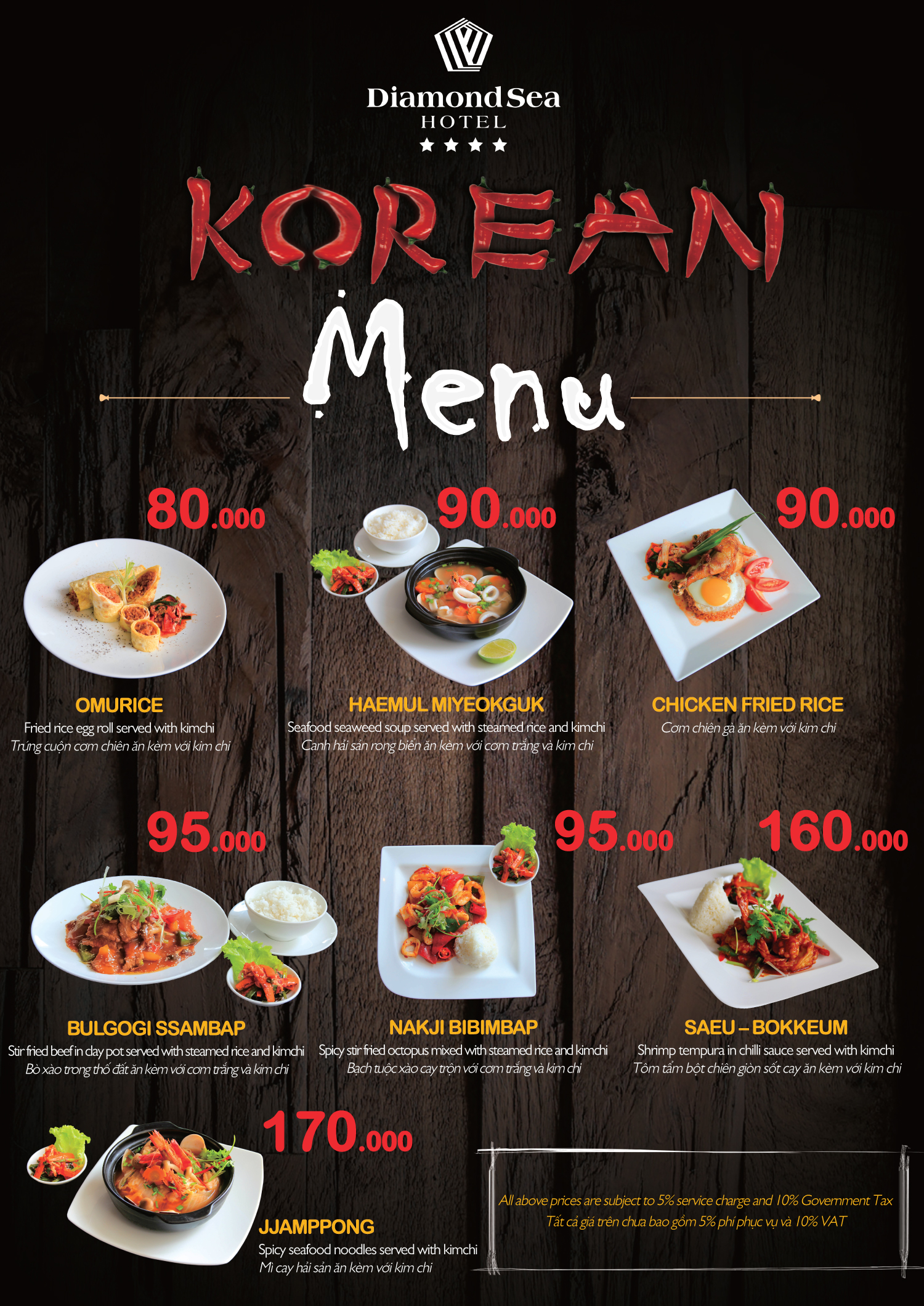 korean-food-promotion-diamond-sea-hotel-da-nang-beach