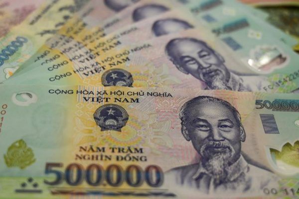 ベトナム・ダナンで両替する方法